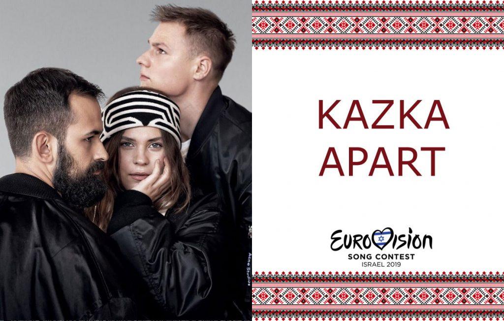 KAZKA - Apart Евровидение 2019