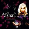 Aisha перевод песен