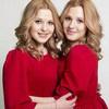 Сёстры Толмачевы