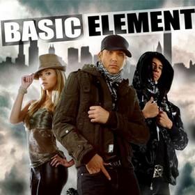 Basic element перевод песен