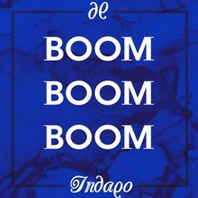 Indaqo перевод песен