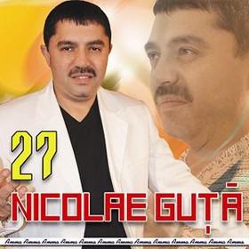 Nicolae Guta перевод песен